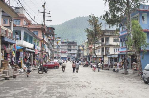 Улица Джортханга