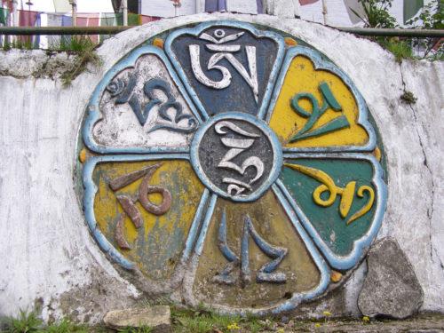 Священные буквы тибетского алфавита