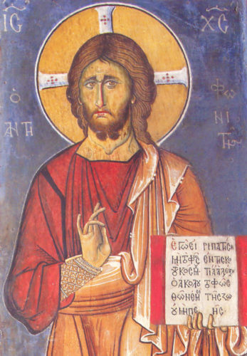 "Христос Антифонитес (""Отвечающий"")"