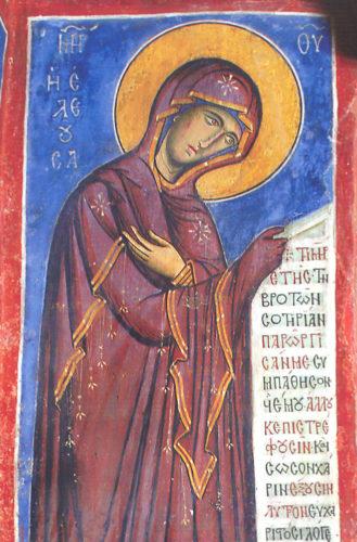 """Богородица Параклесис (""""Заступница"""")"""