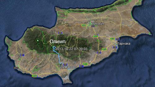Гора Олимп - главная вершина горного массива Троодос
