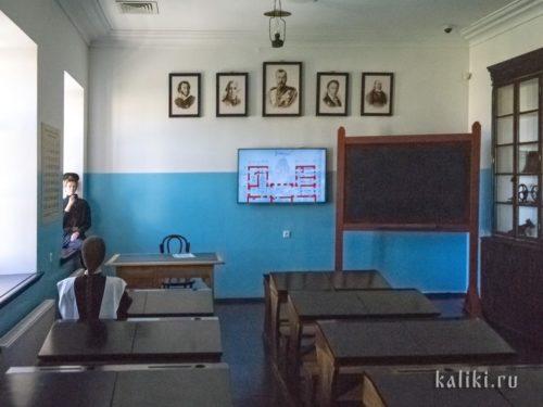 Гимназисты