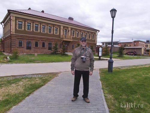 """Гостиница """"Дом купца Каменева"""""""