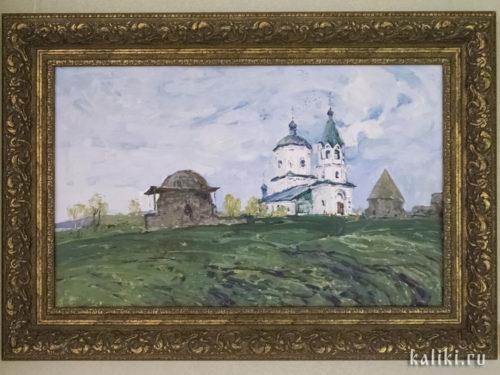 Болгар на картине начала XX века