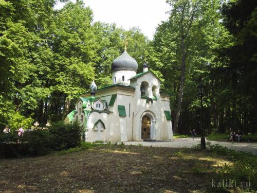 Церковь Спаса Нерукотворного в Абрамцево