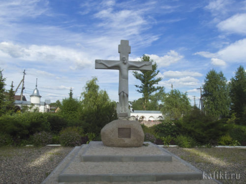 Копия Годеновского креста