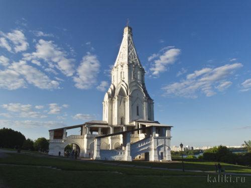 Храм шатровой архитектуры