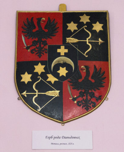 Герб рода Орловых-Давыдовых