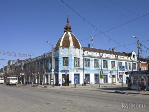 Дом купца Пермякова