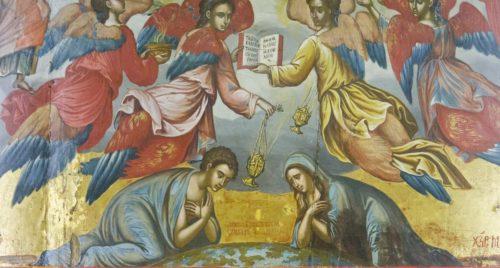 Божественная литургия. Фрагмент. Адам и Ева