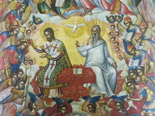Божественная литургия. Фрагмент. Новозаветная Троица