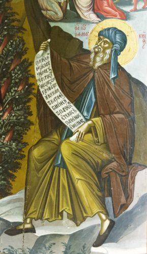 """Богородица """"Неопалимая купина"""". Фрагмент. Преподобный Иоанн Дамаскин"""