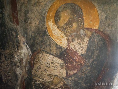 Евангелист. Фреска Церкви Христа Спасителя в деревне Акумиа