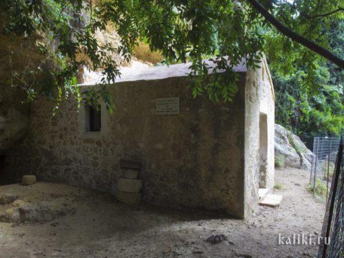 Церковь св. Николая в ущелье Мили
