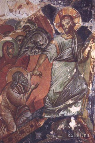 Схождение во ад. Фреска церкви св. Иоанна Предтечи в деревне Гарипас