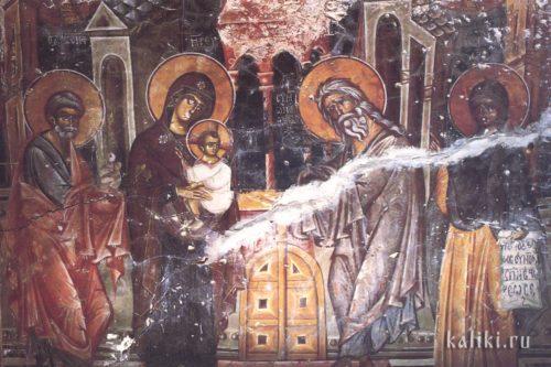 Сретение Господне. Фреска церкви св. Георгия в Маргаритес
