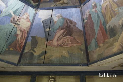 Моисей получает скрижали Завета на горе Синай