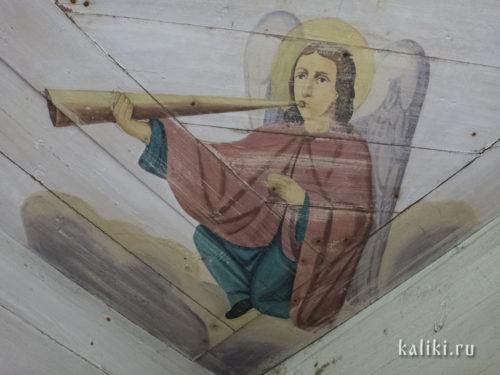 Еще один трубящий ангел