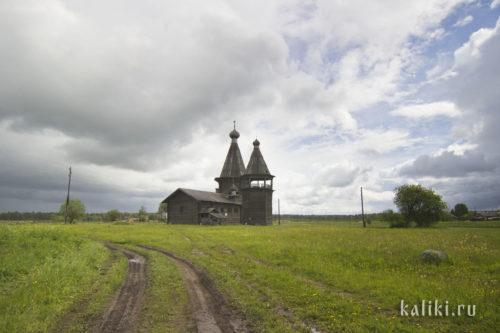 Церковь свт. Иоанна Златоуста в деревне Саунино