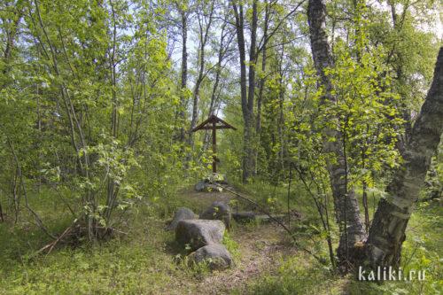 Крест на месте кельи Савватия и Германа, первых иноков на Соловецких островах