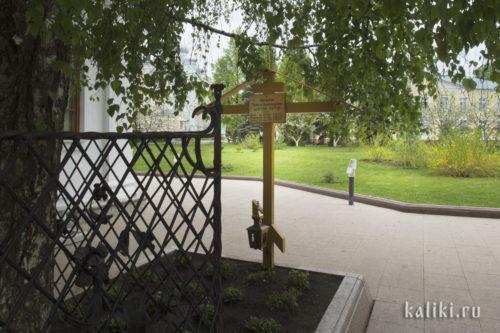 Могила Николая Александровича Мотовилова
