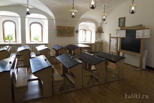 Школьный класс. Интерьер конца XIX века