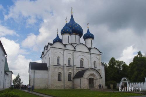 Богородице-Рождественский собор. Южная сторона