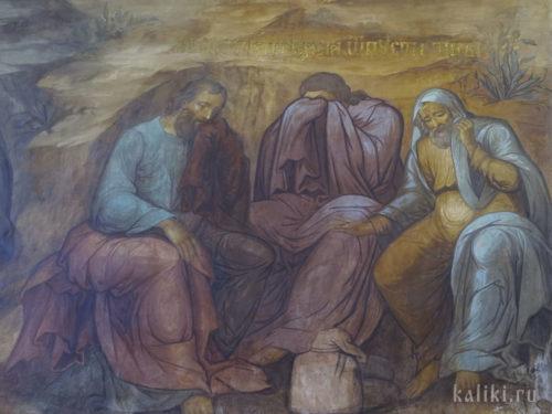 Фрески Богородице-Рождественского собора. Фрагмент 5