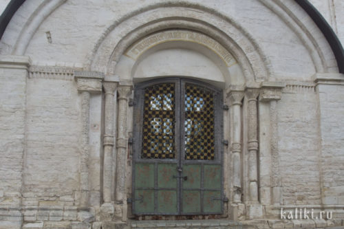 Портал южного крыльца Богородице-Рождественского собора
