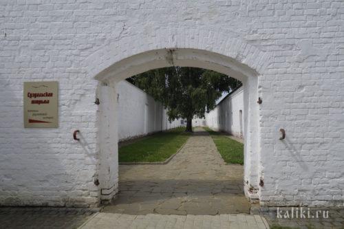 Суздальская монастырская тюрьма
