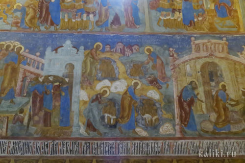 Фрески Спасо-Преображенского собора