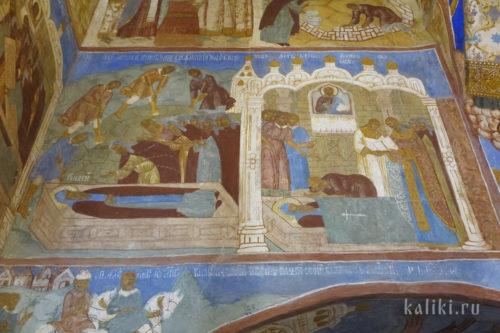 Фрески Спасо-Преображенского собора. Евфимиевский придел. Фрагмент 2