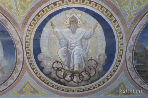 """""""Первый день творения"""". Роспись западного притвора. 1913 г."""