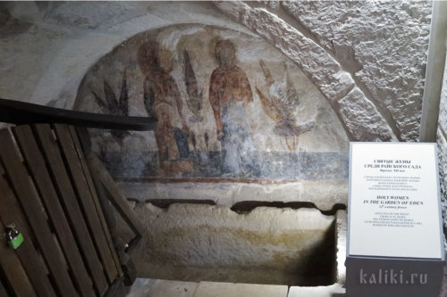 Гробница княгини Марии в аркосолии северной стены