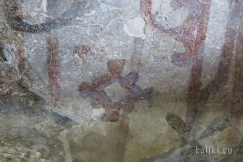 Фрагмент фресок XII в.