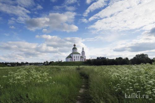 Ильинская церковь и Ильинский луг