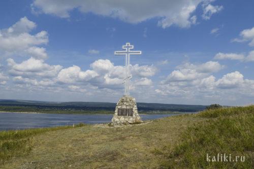 Памятный крест на Монастырской горе