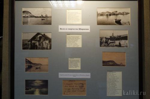 Стенд из музейной экспозиции, посвященной А. Ширяевцу