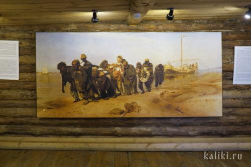 Копия картины И.Е. Репина «Бурлаки на Волге» в экспозиции дома-музея