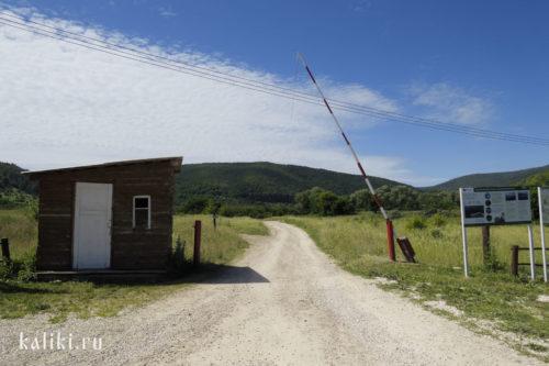 Начало пути в Каменную Чашу от Ширяево