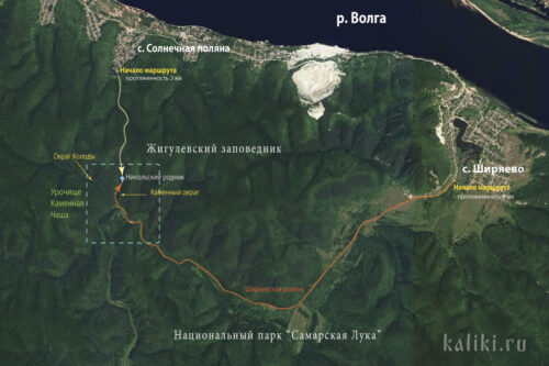 Карта маршрутов в Урочище Каменная Чаша
